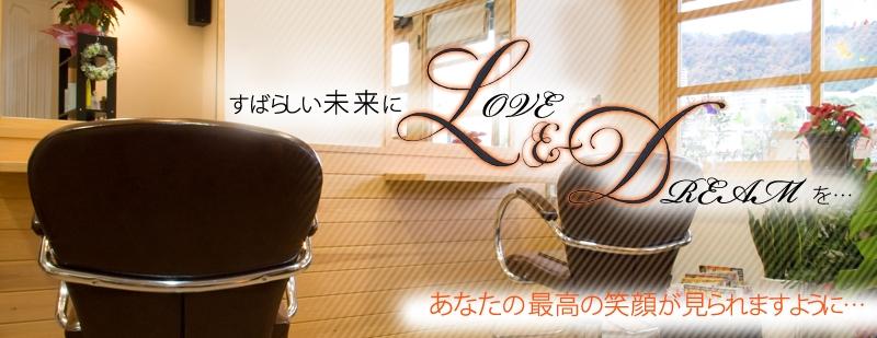 L&D(エル アンド ディ)